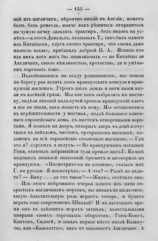 http://images.vfl.ru/ii/1406396842/25c8cbc0/5811259.jpg