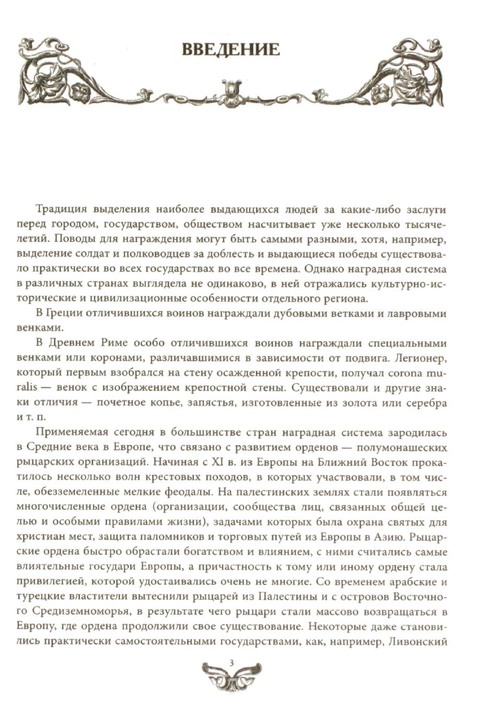 http://images.vfl.ru/ii/1406477827/6ddf1715/5818727.jpg