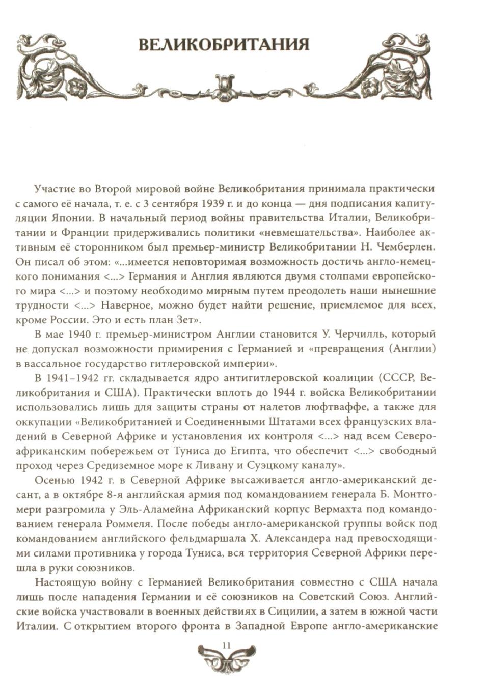 http://images.vfl.ru/ii/1406477831/0e69d7e2/5818729.jpg