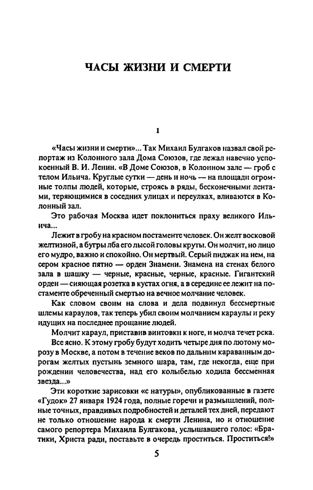 http://images.vfl.ru/ii/1406480714/0e4dcacb/5819351.jpg