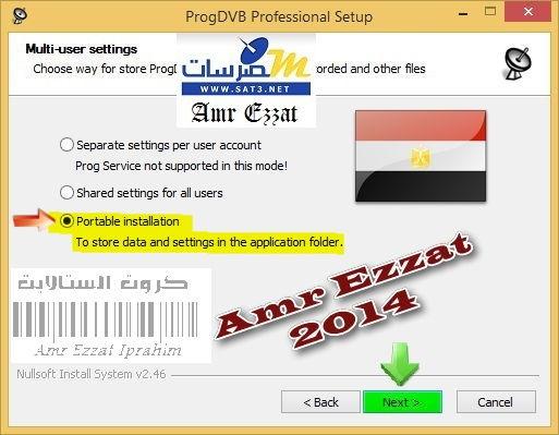 مشكلة إظهارملف القنوات بإصدارات البروج 5821425.jpg