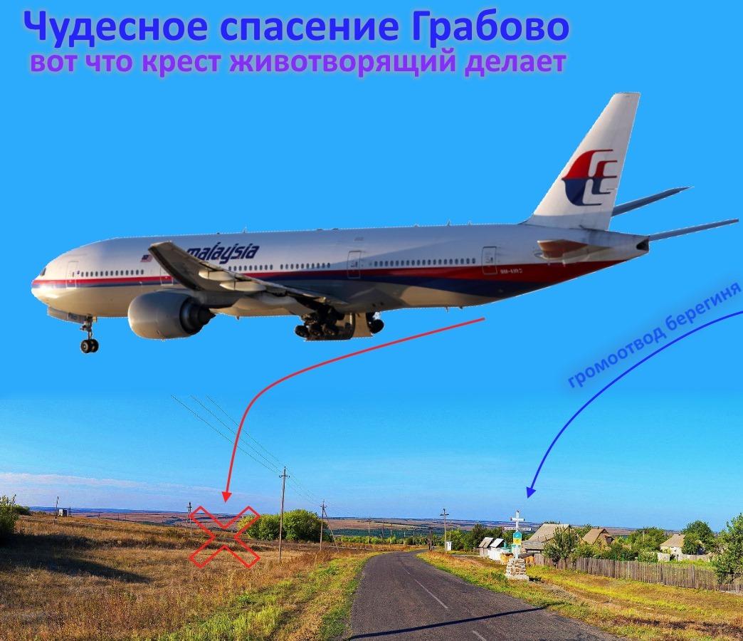 http://images.vfl.ru/ii/1406558329/4e560a0c/5828371.jpg