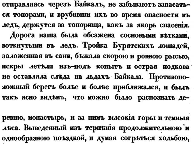 http://images.vfl.ru/ii/1406619364/25330e8e/5835043.png