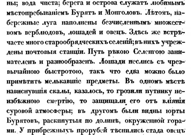 http://images.vfl.ru/ii/1406702660/3d15c161/5844152.png