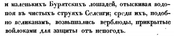 http://images.vfl.ru/ii/1406702701/0b93f11c/5844158.png