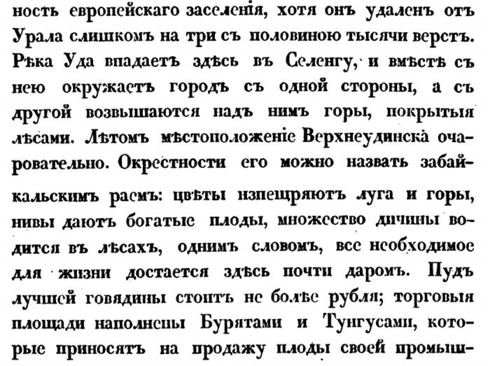 http://images.vfl.ru/ii/1406703976/7b767f7b/5844427.png