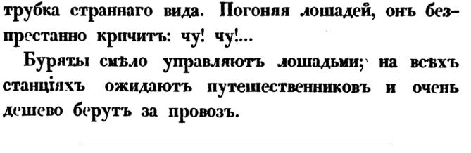 http://images.vfl.ru/ii/1406704065/56e0b5e4/5844448.png