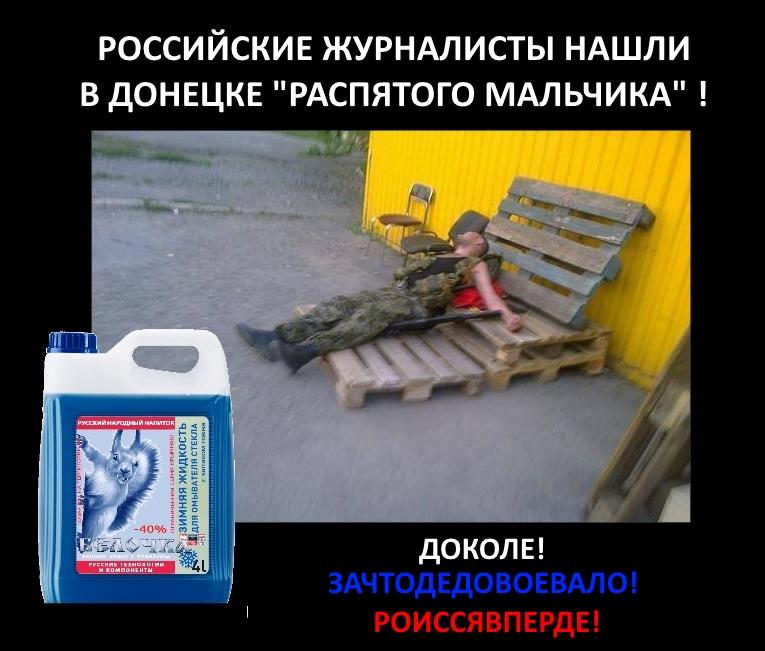 """Террористы """"ЛНР"""" под угрозой расстрела запретили жителям Луганска звонить своим близким, - СМИ - Цензор.НЕТ 9488"""