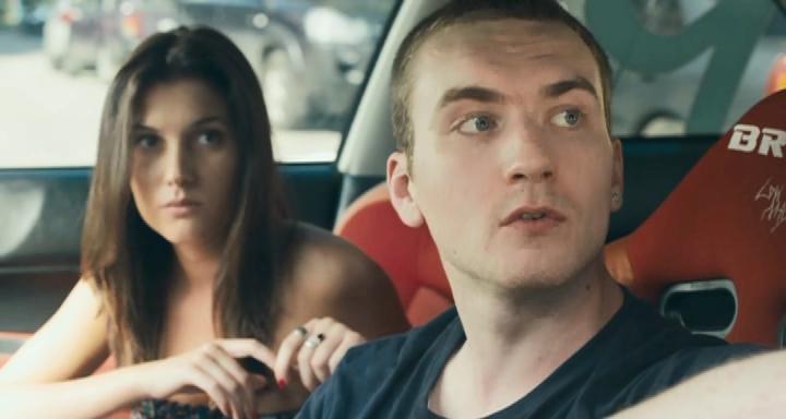 Всё и сразу (2013) DVDRip |  Лицензия