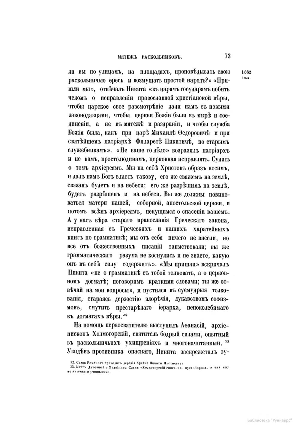 http://images.vfl.ru/ii/1406796900/12af177c/5856081.jpg