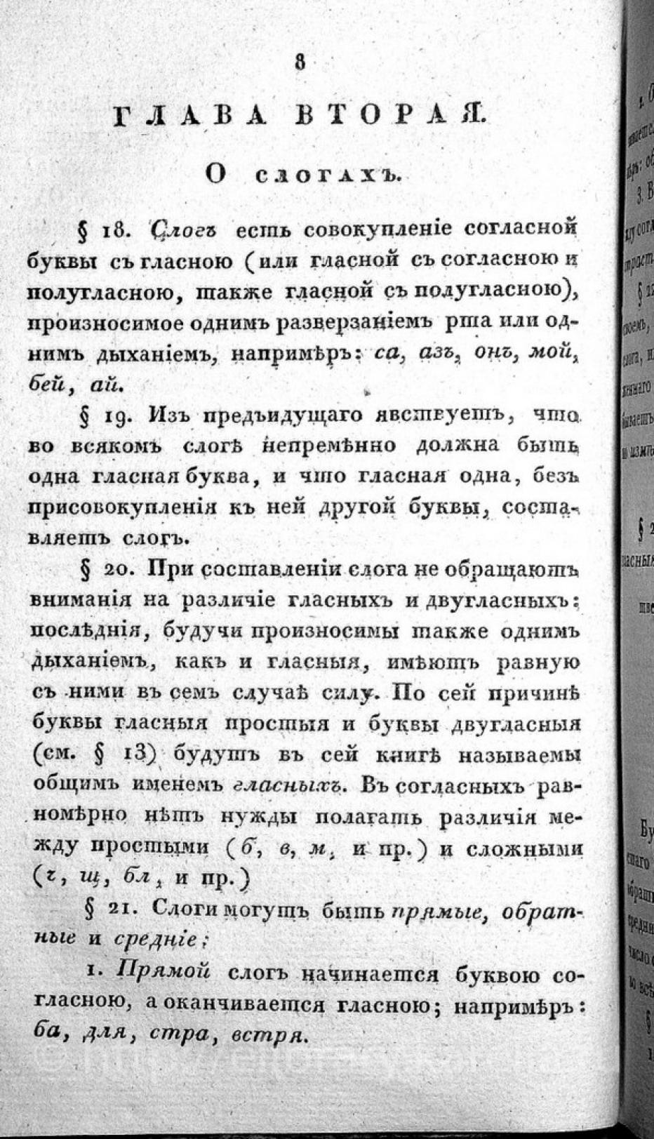 http://images.vfl.ru/ii/1406799435/3ec0f058/5856455.jpg