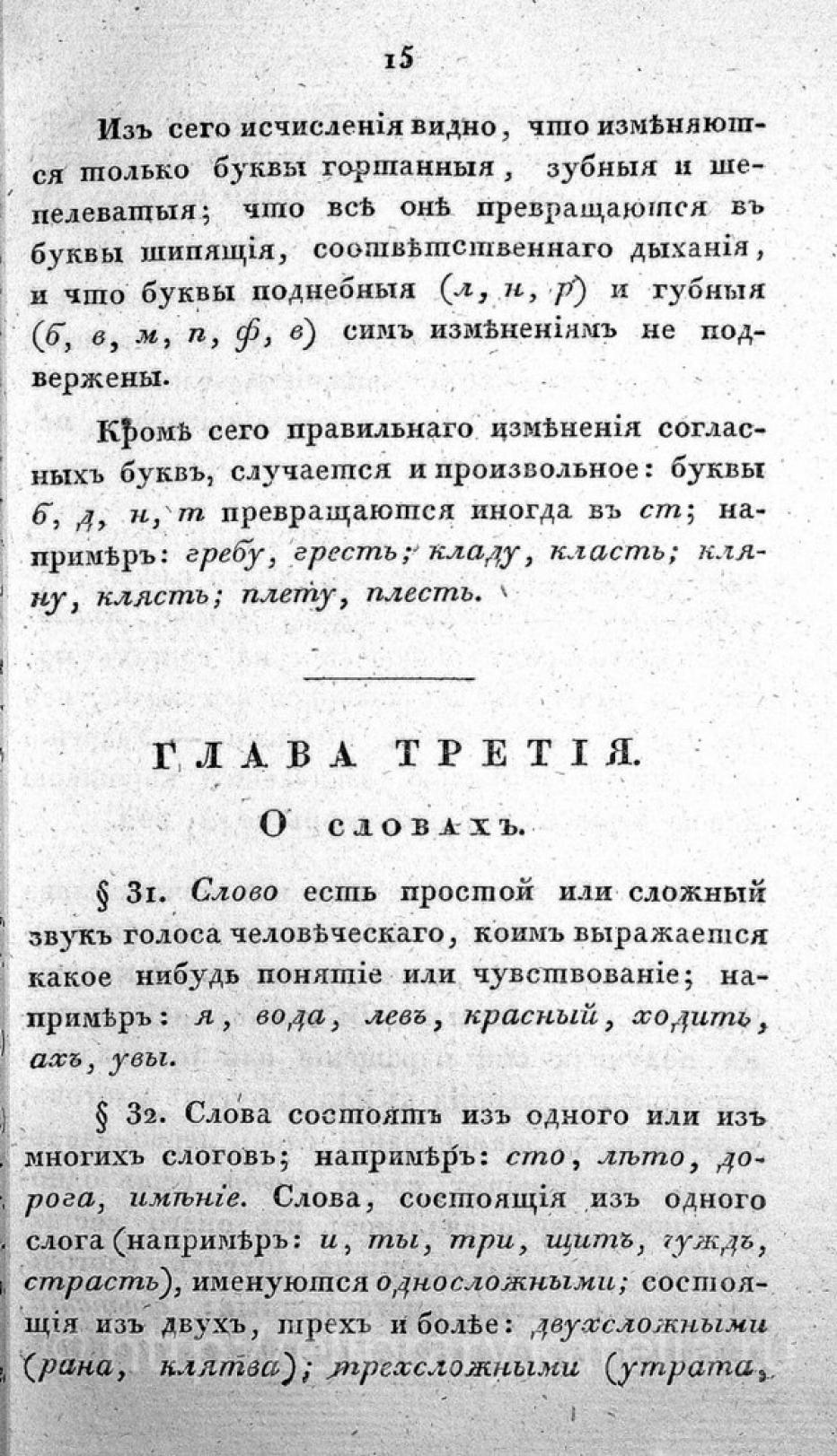 http://images.vfl.ru/ii/1406799440/febec21d/5856461.jpg