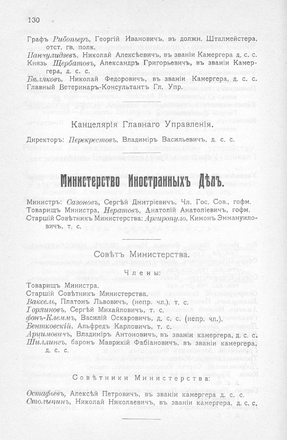 http://images.vfl.ru/ii/1406807968/4084e9bf/5857681.jpg