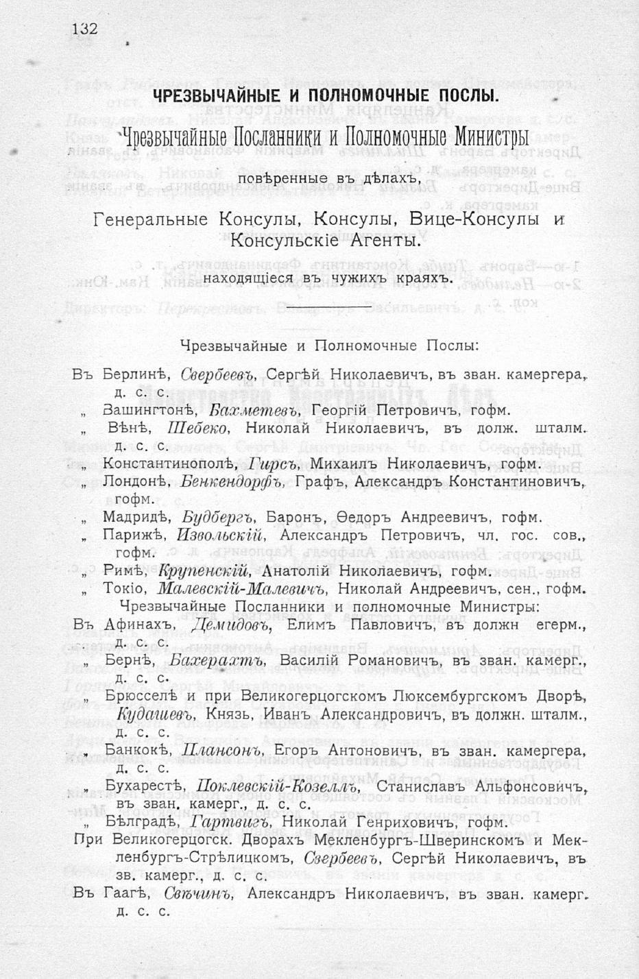 http://images.vfl.ru/ii/1406807979/c8ececd7/5857684.jpg