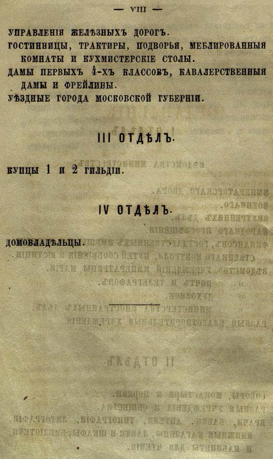 http://images.vfl.ru/ii/1406811017/904e2747/5858125.jpg