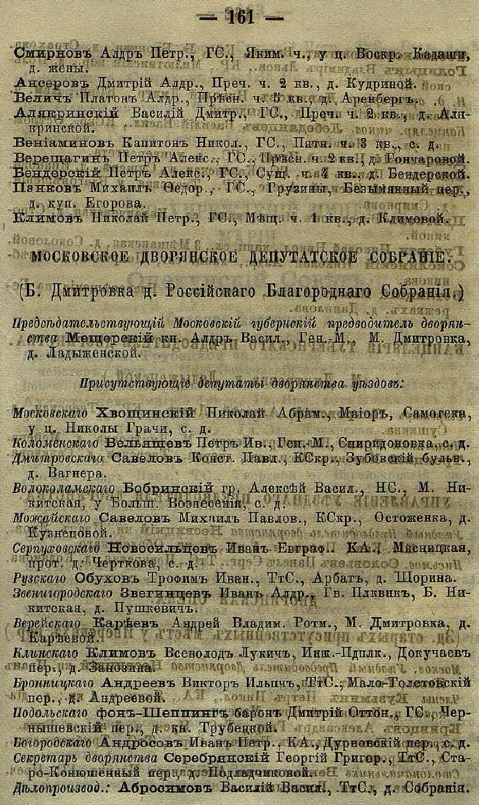 http://images.vfl.ru/ii/1406811034/789d0bb2/5858127.jpg