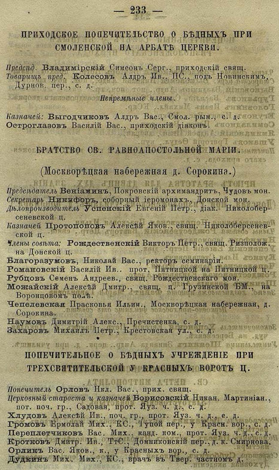 http://images.vfl.ru/ii/1406811052/c106980b/5858131.jpg