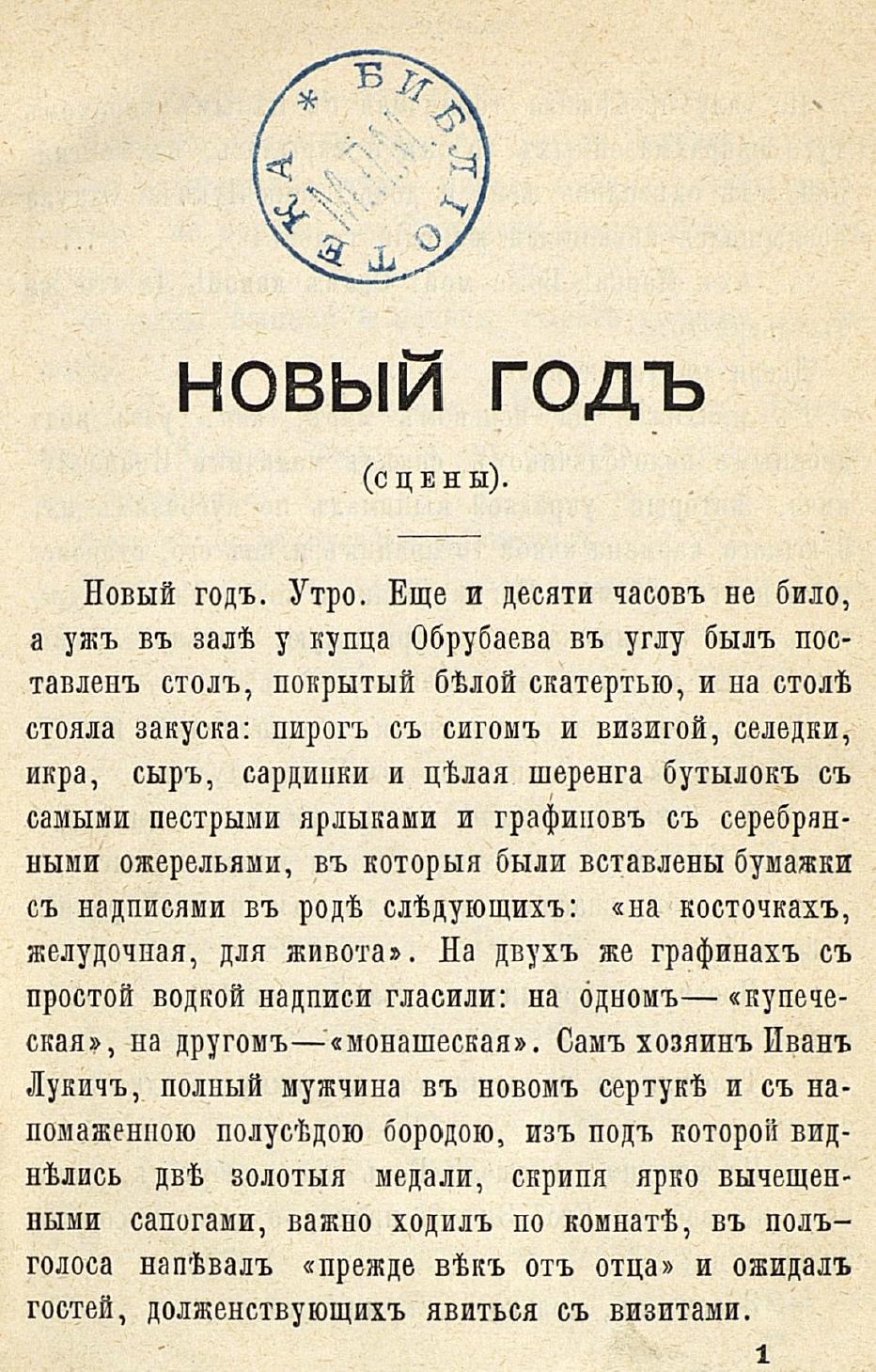 http://images.vfl.ru/ii/1406813644/f8ef1069/5858576.jpg