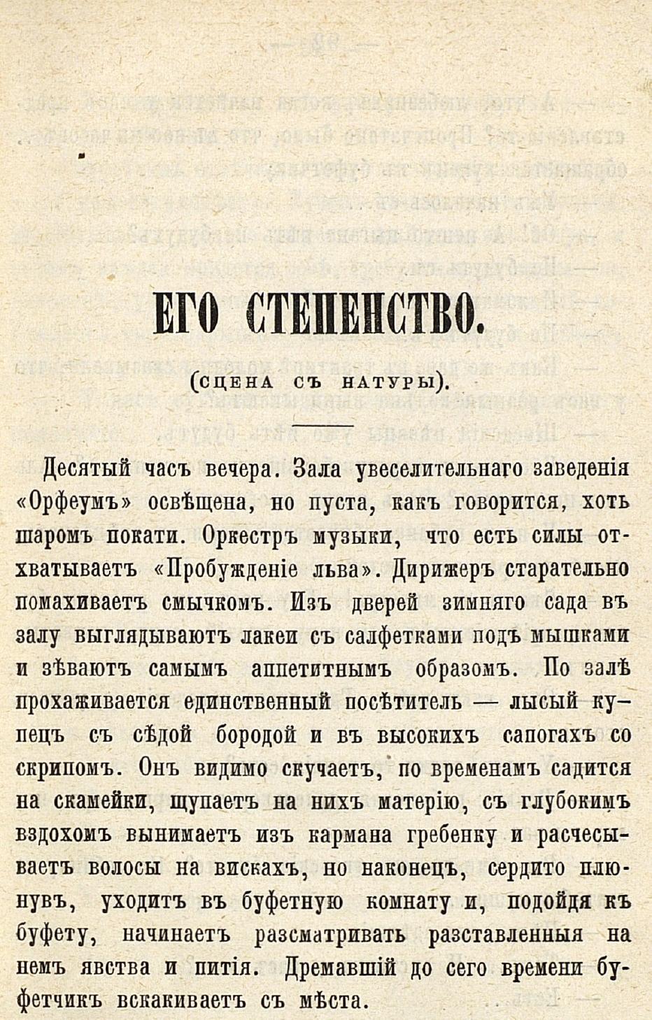 http://images.vfl.ru/ii/1406813665/06cbceb5/5858583.jpg
