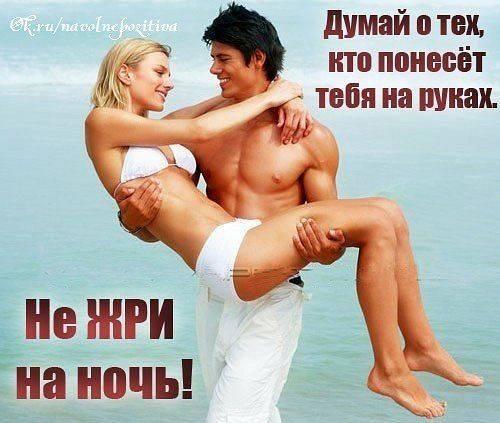 http://images.vfl.ru/ii/1406816702/44aa821e/5859076_m.jpg
