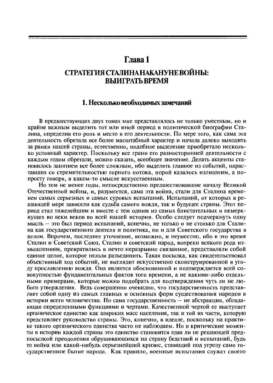 http://images.vfl.ru/ii/1406824145/55c44ed0/5860230.jpg
