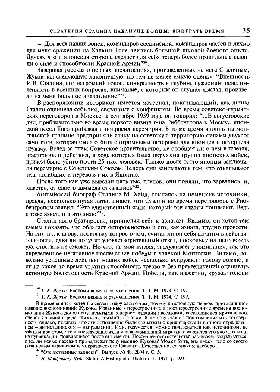 http://images.vfl.ru/ii/1406824150/5d76d095/5860234.jpg