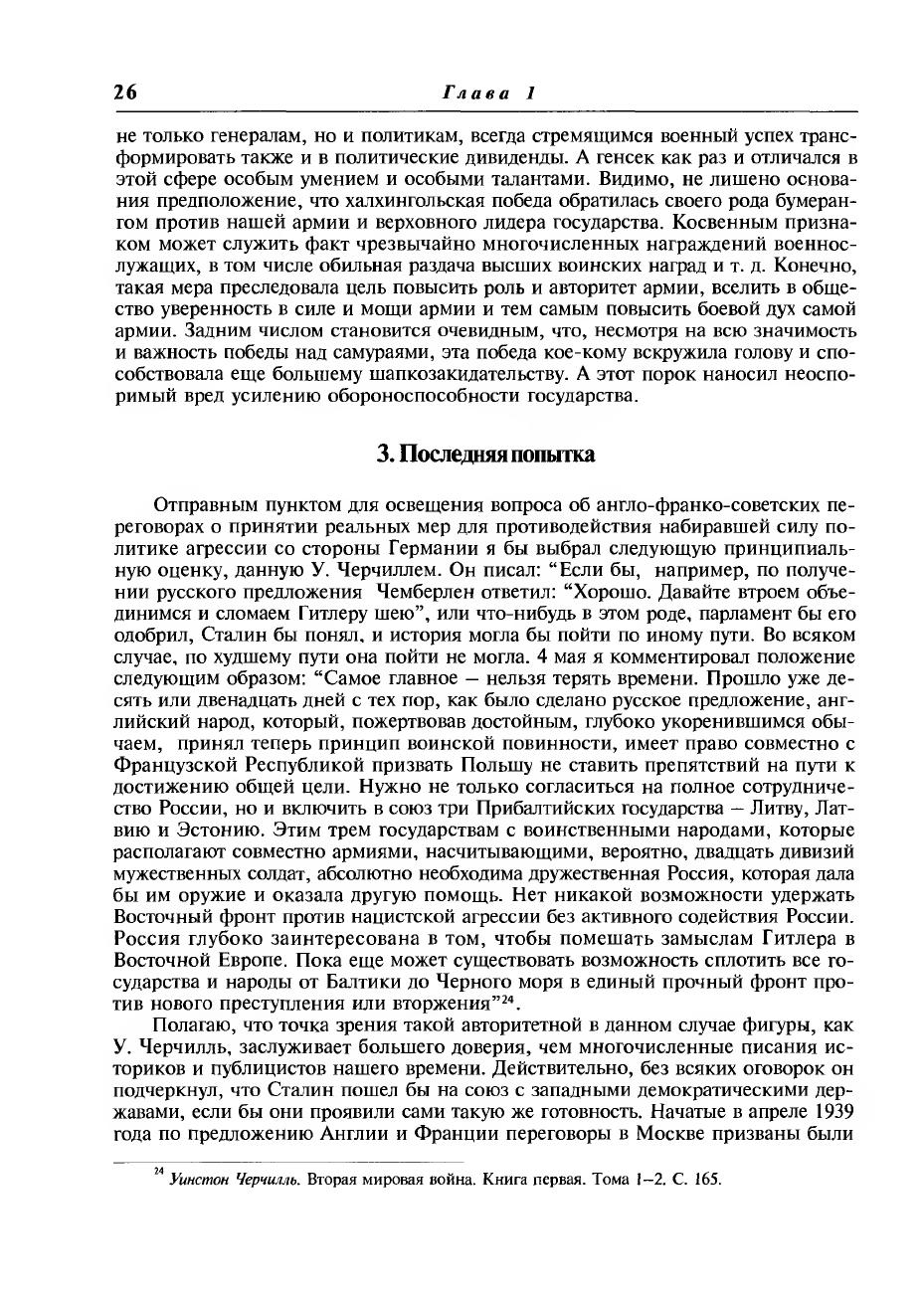 http://images.vfl.ru/ii/1406824152/4ef3a959/5860236.jpg