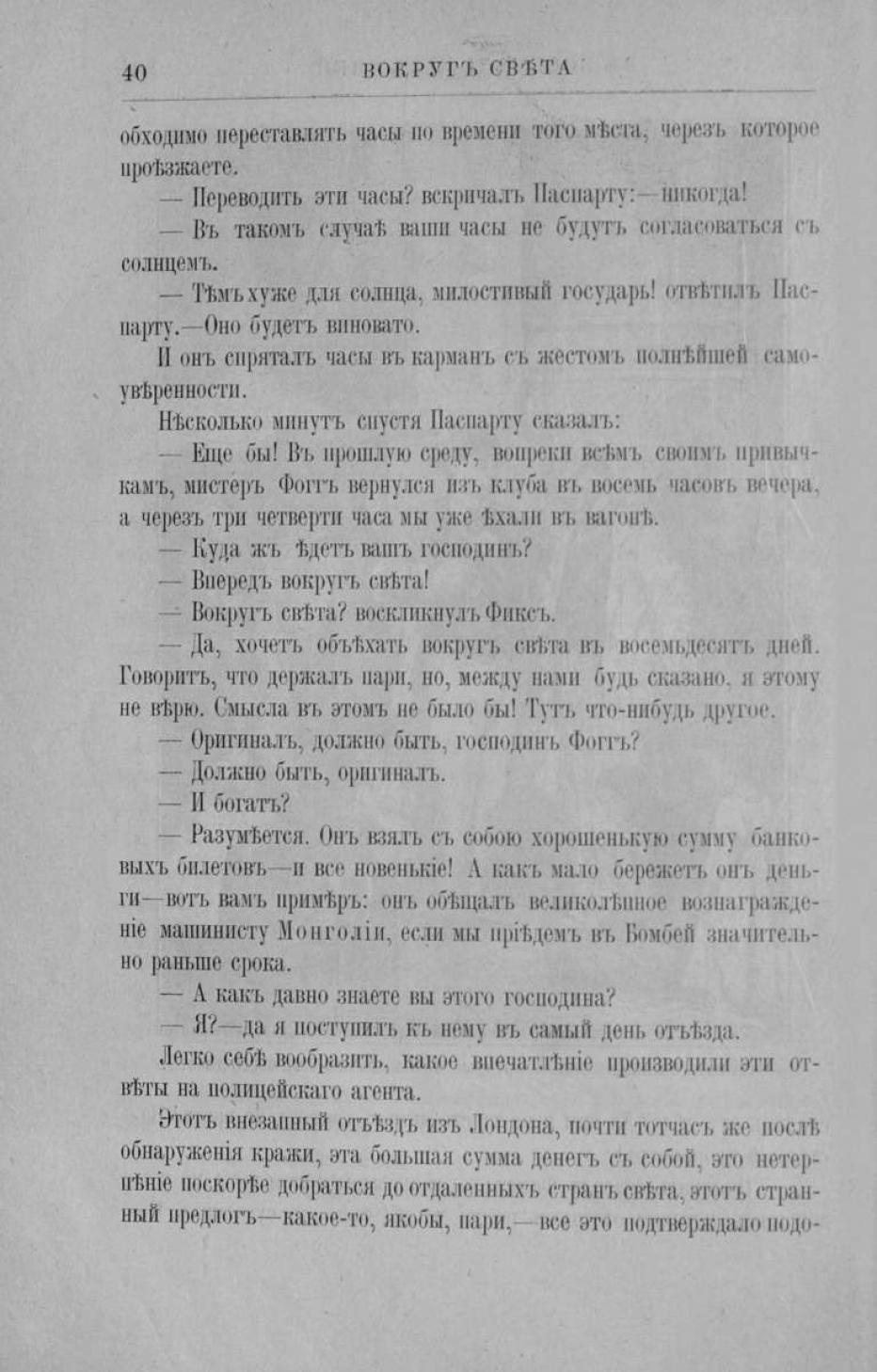 http://images.vfl.ru/ii/1406828076/0d0fd5d0/5860812.jpg