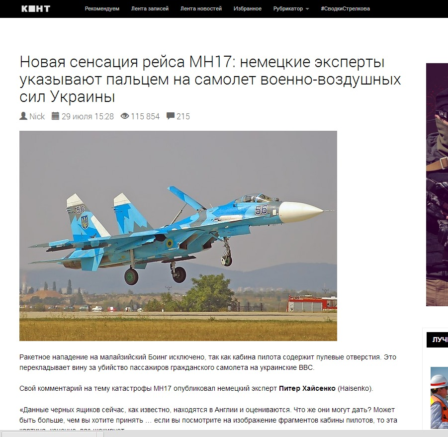 http://images.vfl.ru/ii/1406856997/24e176e1/5862864.jpg