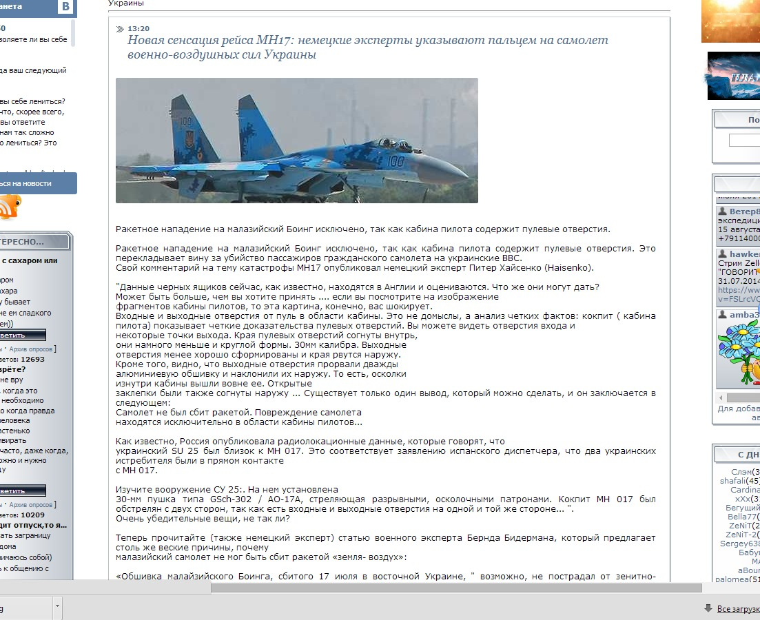 http://images.vfl.ru/ii/1406857953/e7de5eb9/5862893.jpg