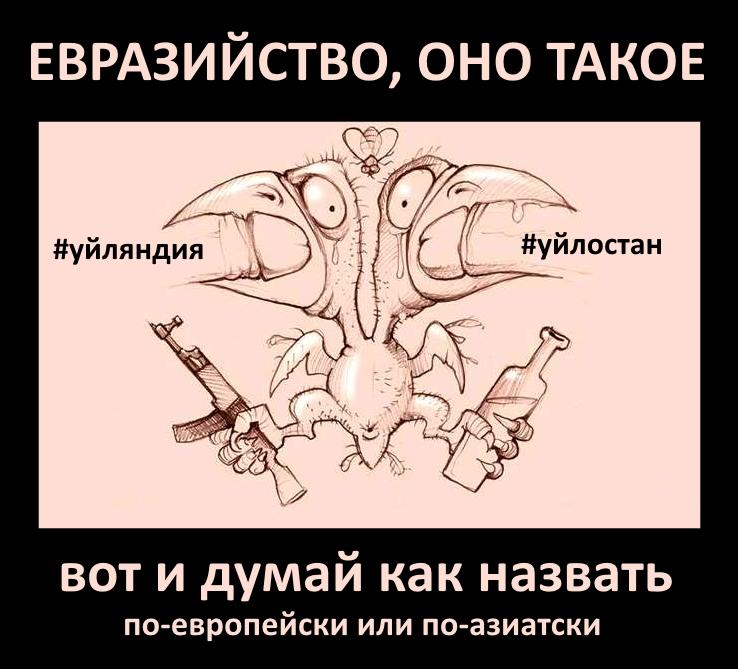 """""""Поприезжали, бл##ь, и с ножами кидаетесь! Чурка ты е###ная!"""", - две компании устроили драку в киевском кафе - Цензор.НЕТ 9307"""