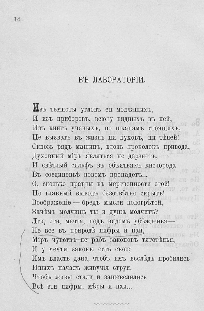 http://images.vfl.ru/ii/1406899736/e0633749/5867155.jpg