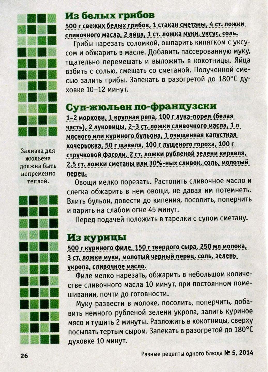 http://images.vfl.ru/ii/1406913601/3f25d2f0/5869849.jpg