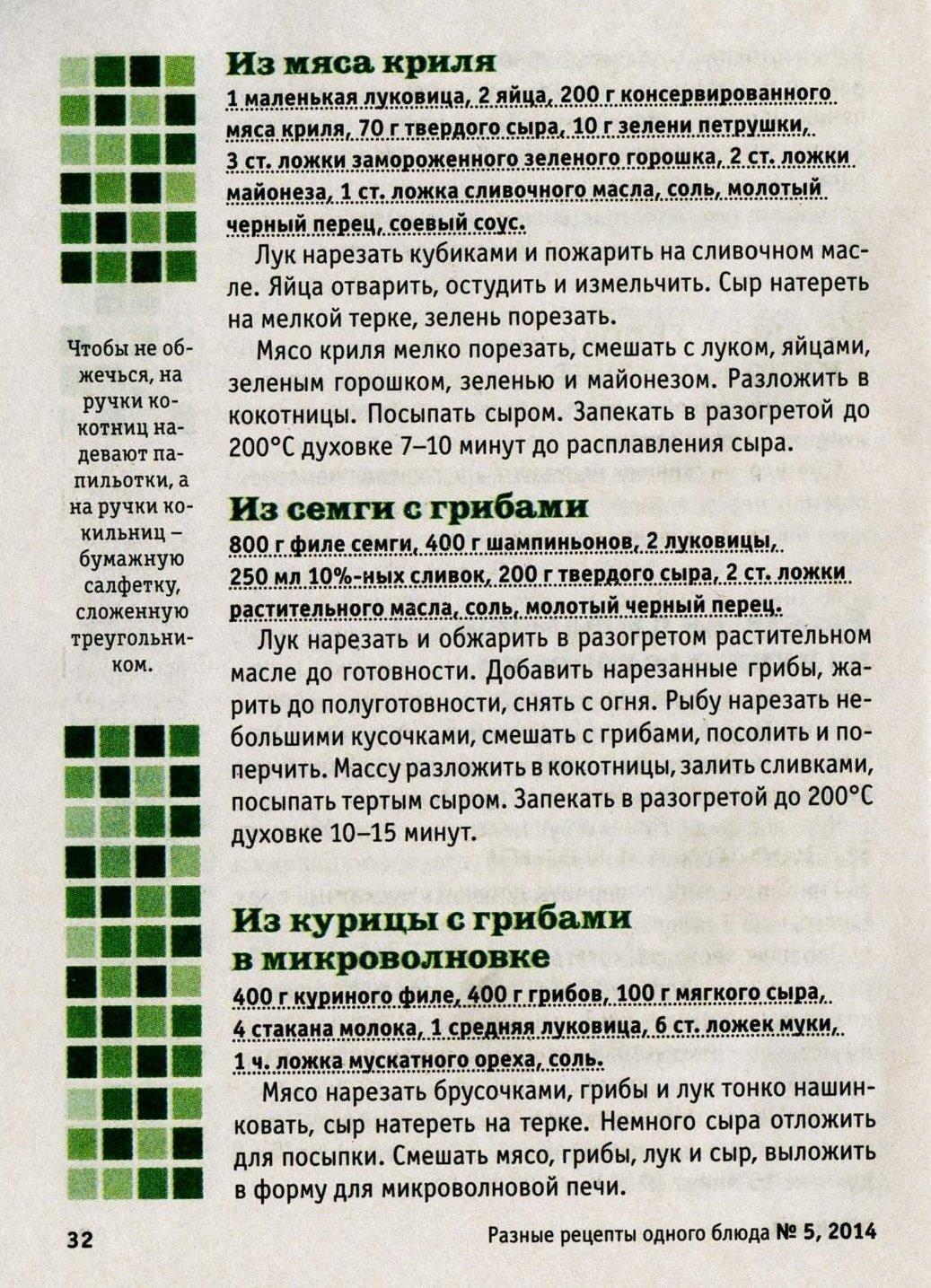 http://images.vfl.ru/ii/1406913608/fb3f296a/5869851.jpg