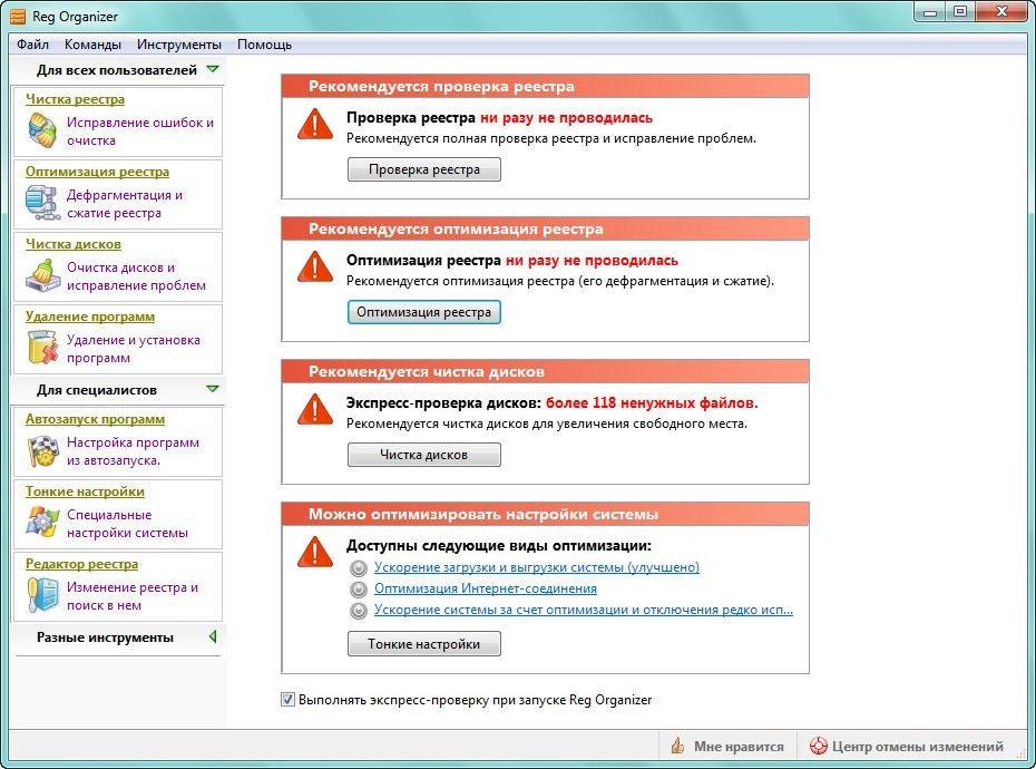 http://images.vfl.ru/ii/1406916620/676d1cea/5870307.jpg