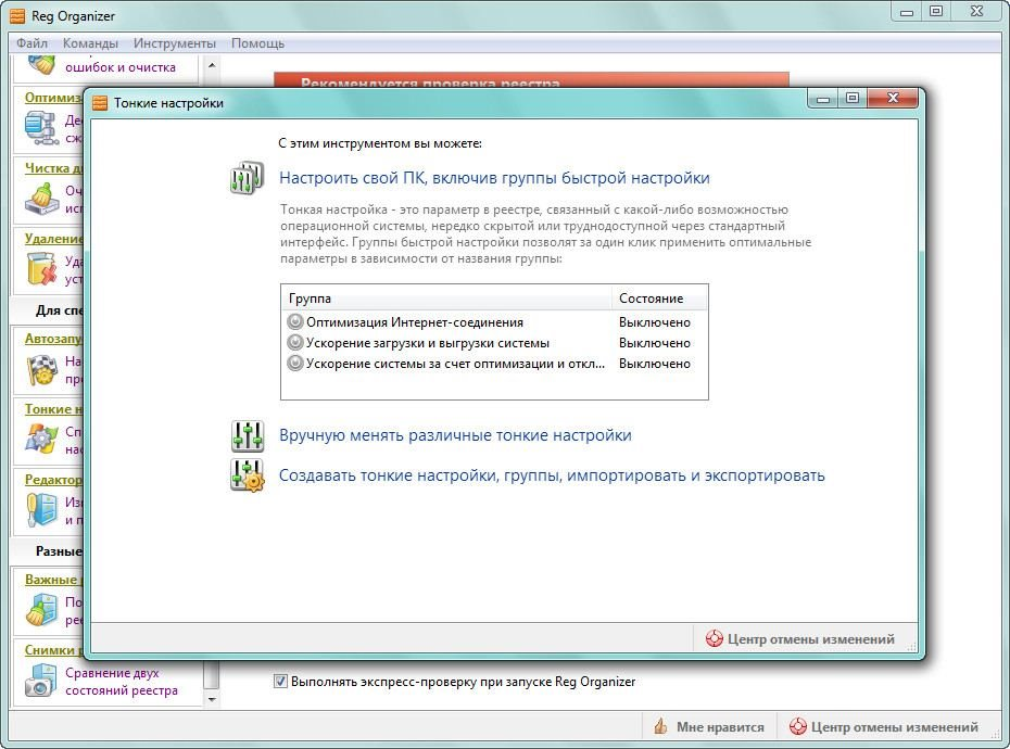 http://images.vfl.ru/ii/1406916627/d744336d/5870311.jpg