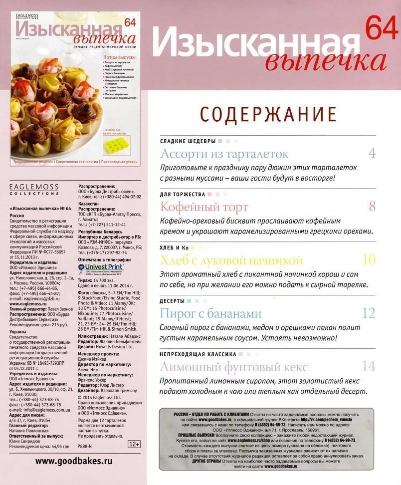 http://images.vfl.ru/ii/1406927430/7a69670a/5871523.jpg