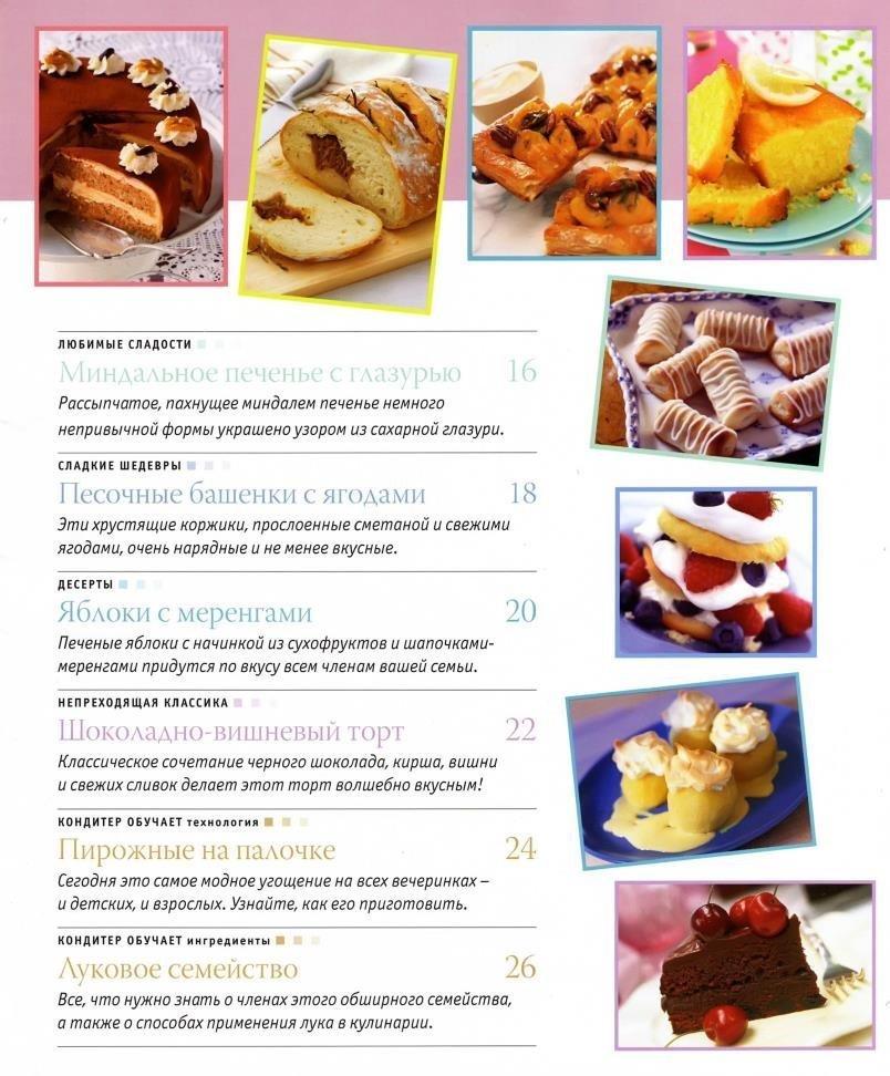 http://images.vfl.ru/ii/1406927434/4fd7a6ee/5871525.jpg