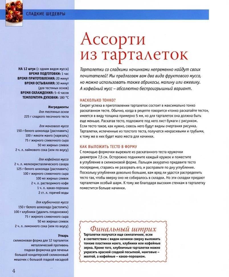 http://images.vfl.ru/ii/1406927441/f6519f6e/5871527.jpg