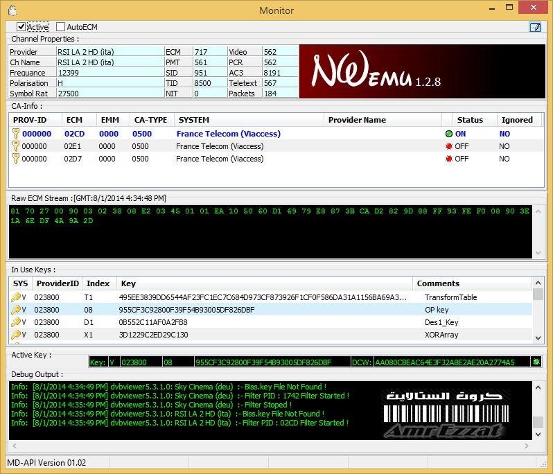 حصرياً: أخرإصدارات الإيموNWemu_1.2.8 والذى يعمل بدون إنترنت 5871815