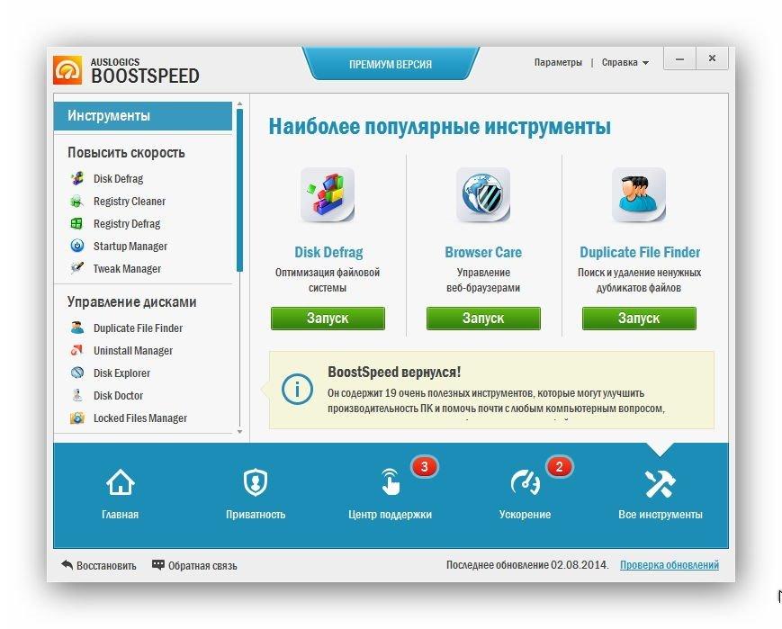 http://images.vfl.ru/ii/1407077003/3091b8c0/5886370.jpg