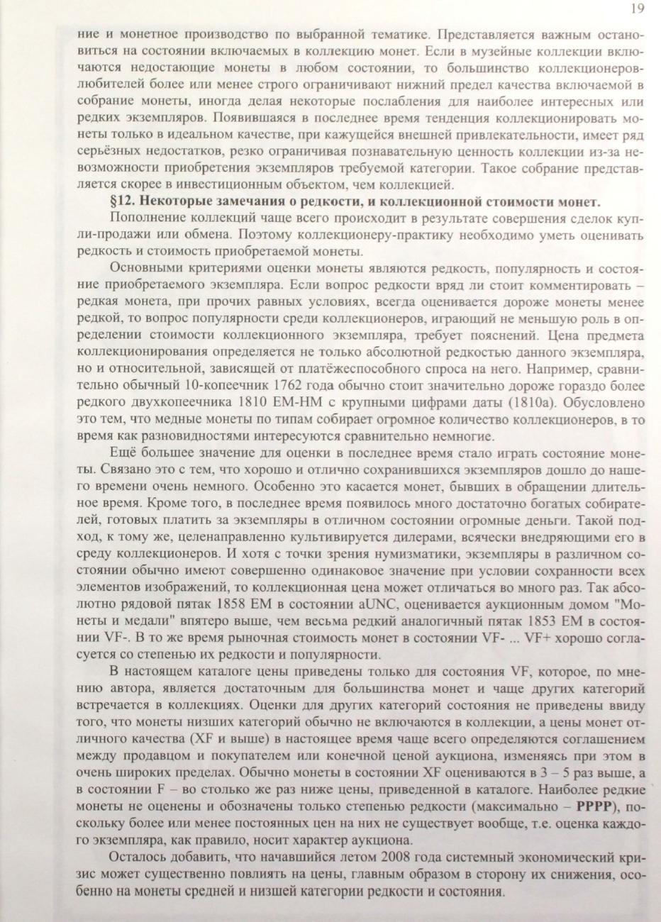 http://images.vfl.ru/ii/1407077884/98af625e/5886474.jpg
