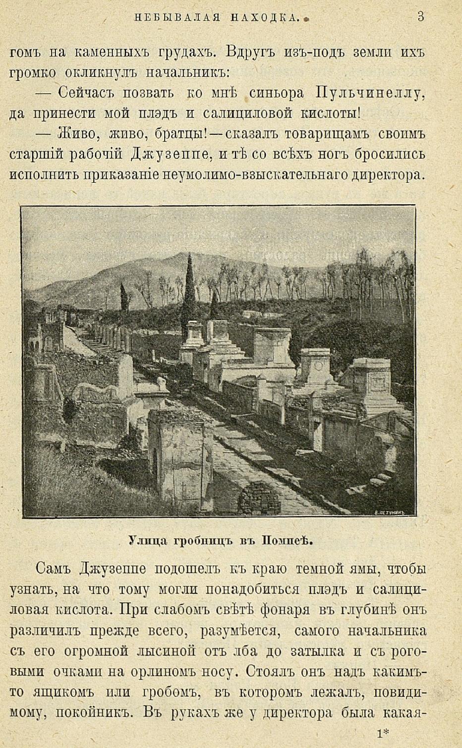 http://images.vfl.ru/ii/1407084884/5d1c37c8/5887470.jpg