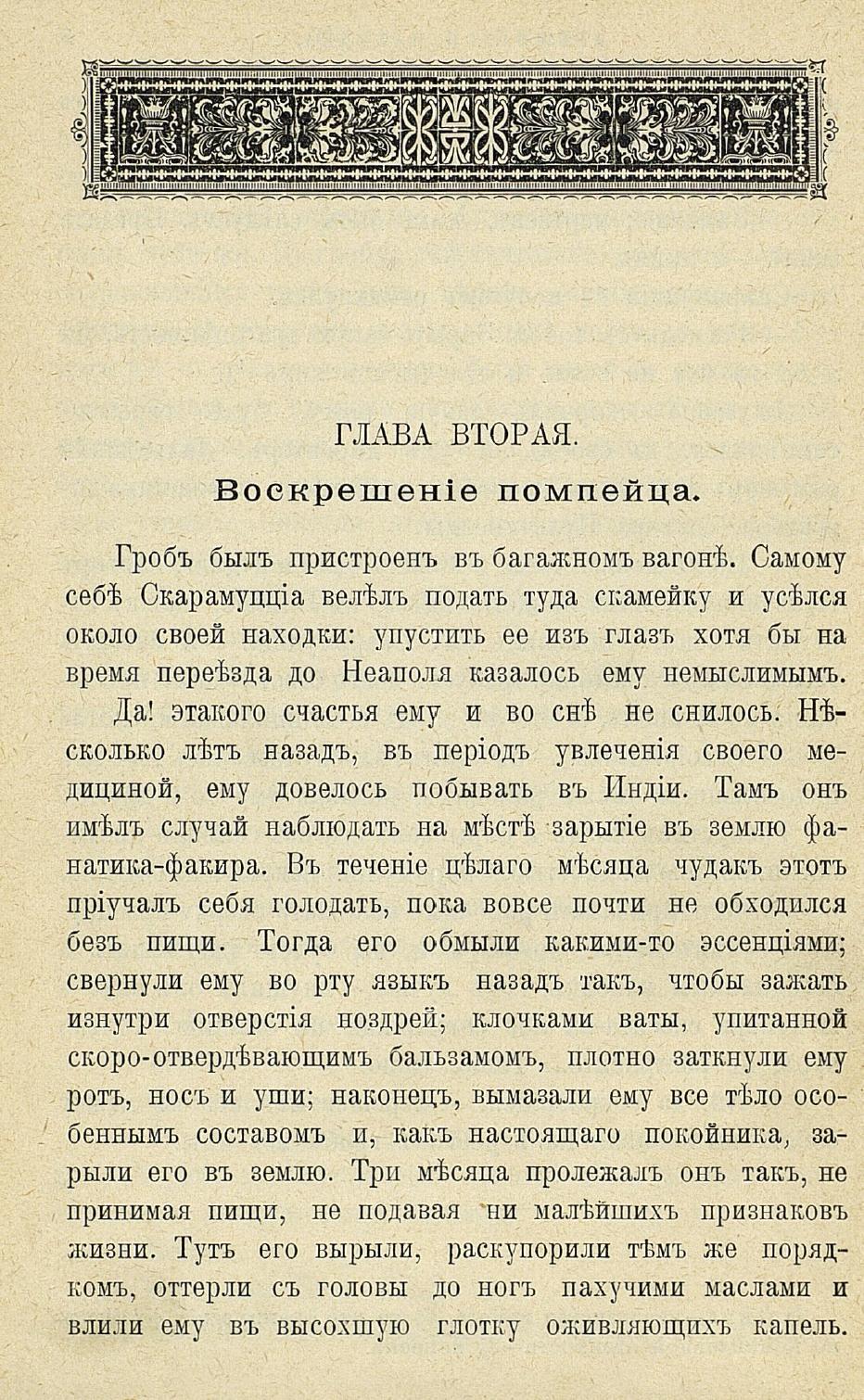 http://images.vfl.ru/ii/1407084889/48db38a4/5887473.jpg