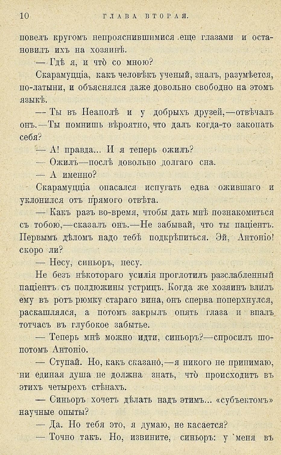 http://images.vfl.ru/ii/1407084893/35fc0351/5887475.jpg