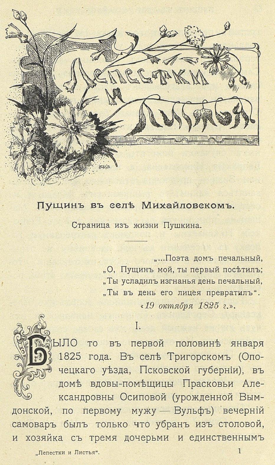 http://images.vfl.ru/ii/1407086344/8dab2ae3/5887720.jpg