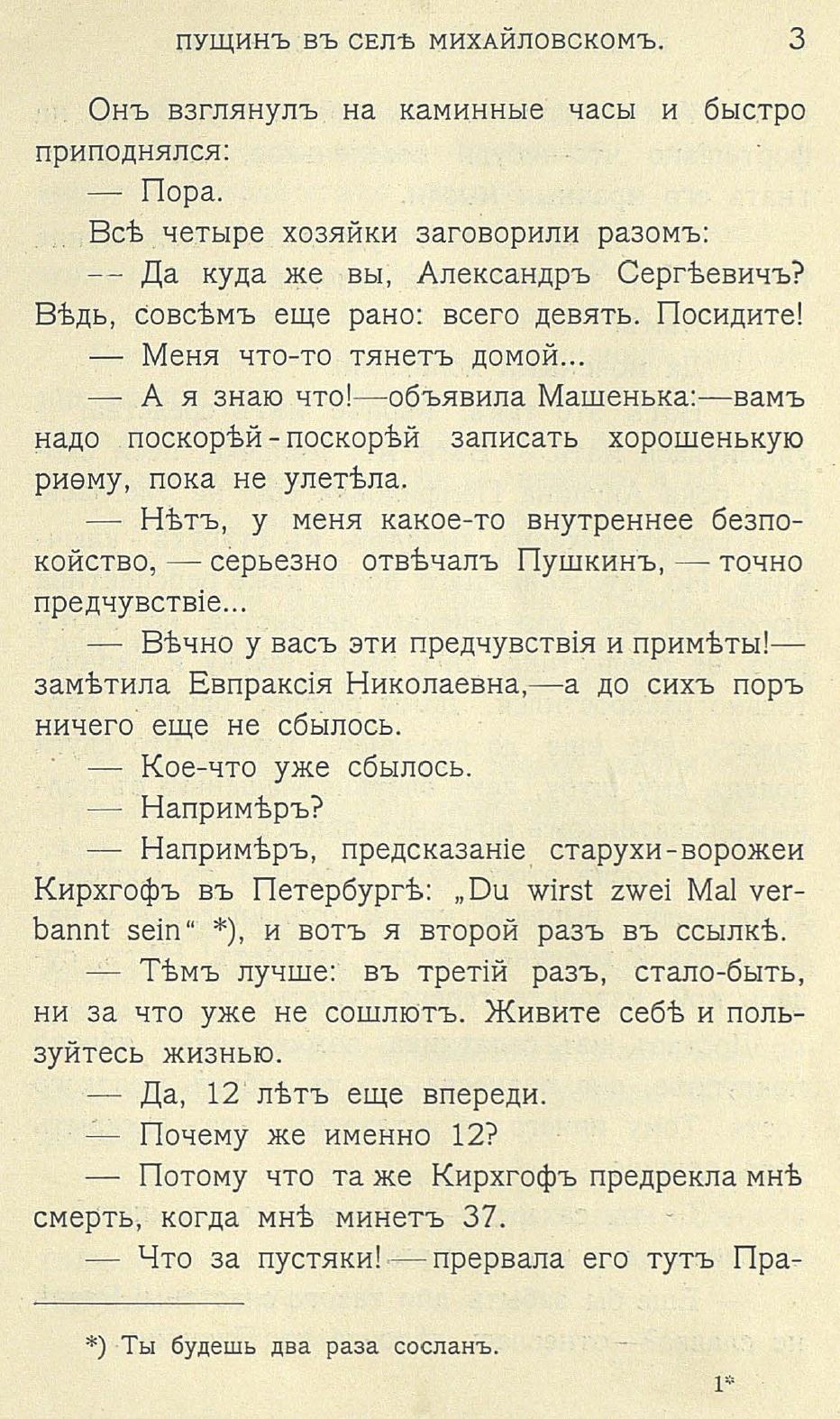 http://images.vfl.ru/ii/1407086381/f4d137ed/5887726.jpg