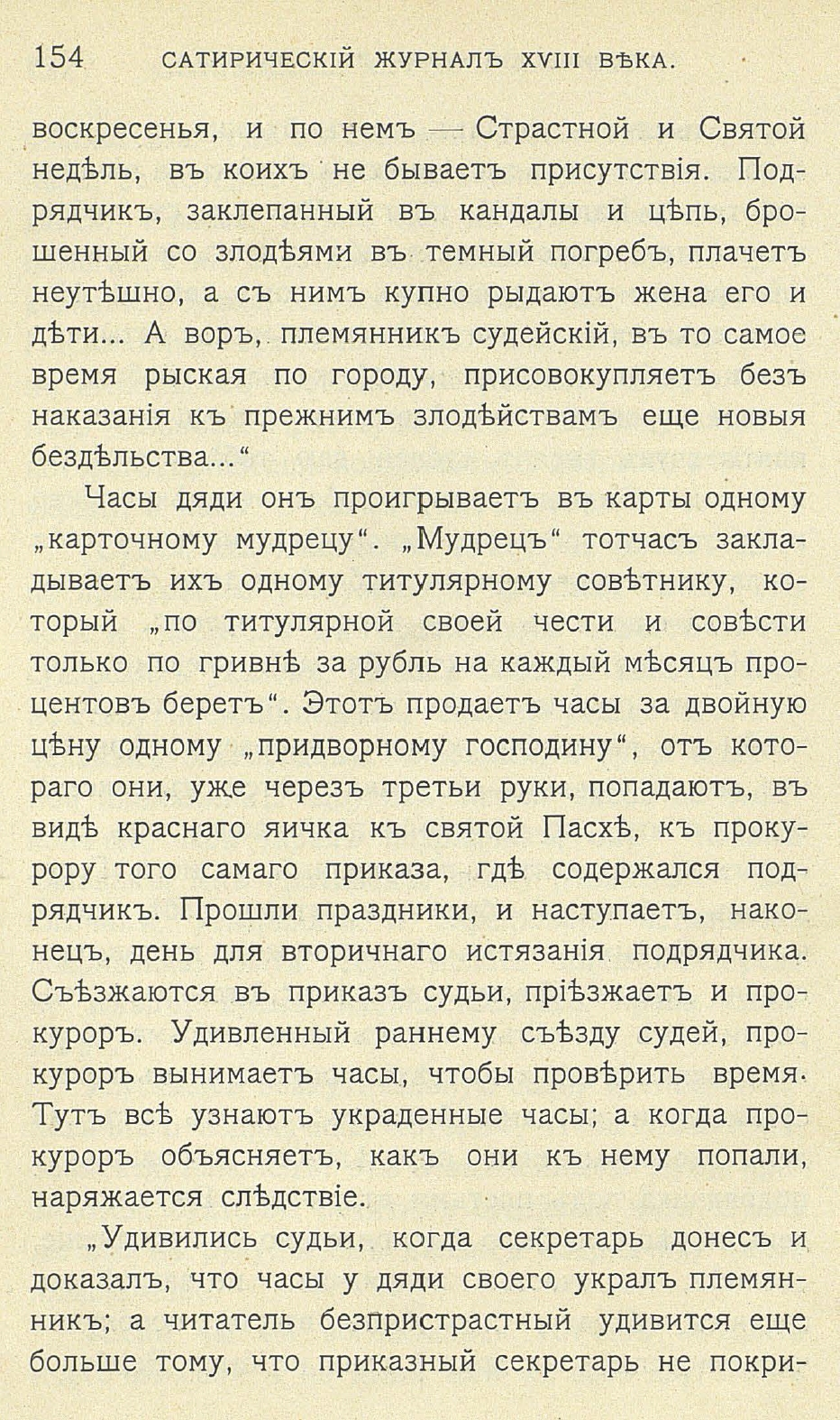 http://images.vfl.ru/ii/1407086397/c44ee6db/5887738.jpg