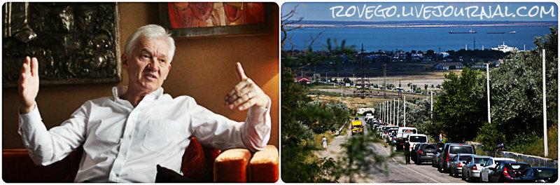 http://rovego.livejournal.com