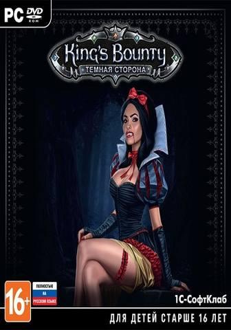 King's Bounty: Dark Side [v 1.5.1017.1733] (2014) PC | RePack от Let'sРlay